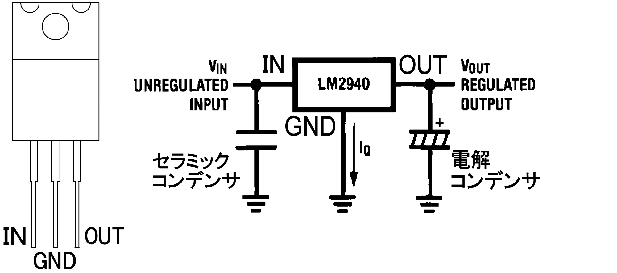 [lm2940ct-12]