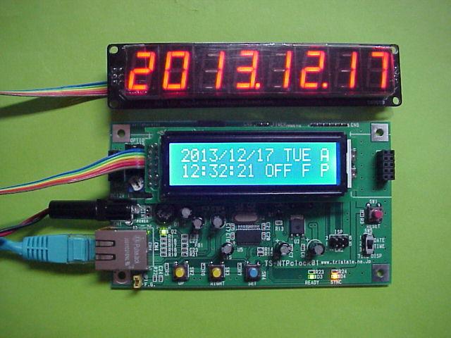 秋月で売っている「GPS世界時計キット」でオリジ …
