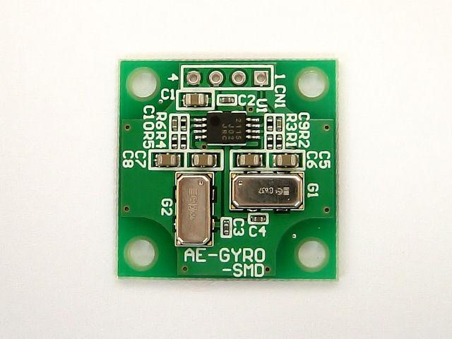 ジャイロモジュールです。このモジュールには2つのジャイロセンサーが搭載されています。