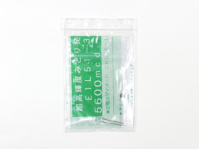 Verde 5mm L-7113vgc-a Kingbright Led Transparente 5500mcd