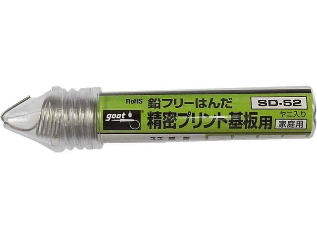 鉛フリーはんだ 0.8mm: 電子工作便利商品 秋月電子通商-電子部品 ...